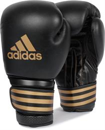 Adidas Super Pro Training Gloves